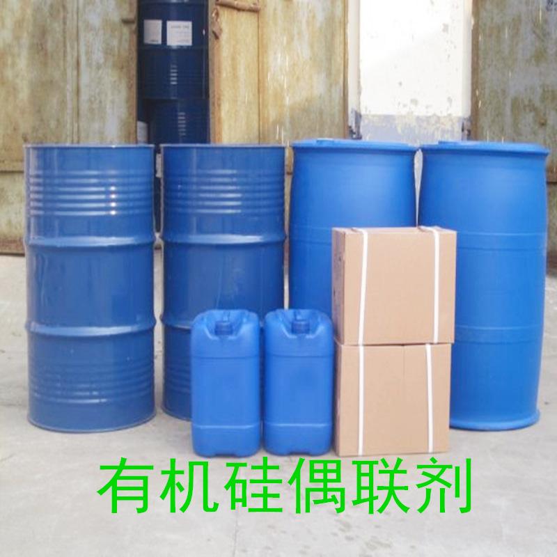 厂家偶联剂KH550 KH560 硅烷偶联剂批发 欢迎选购