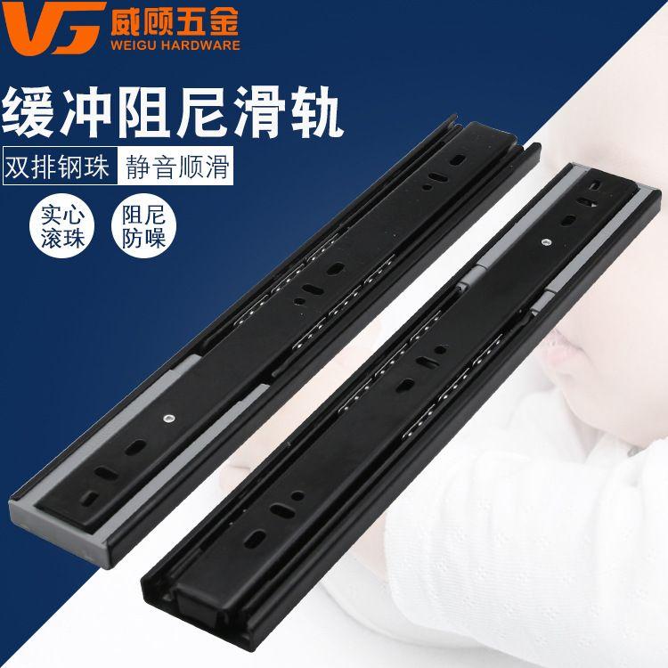 厂家橱柜抽屉滑轨液压三节轨道45宽滑道缓冲阻尼静音键盘导轨滑轨