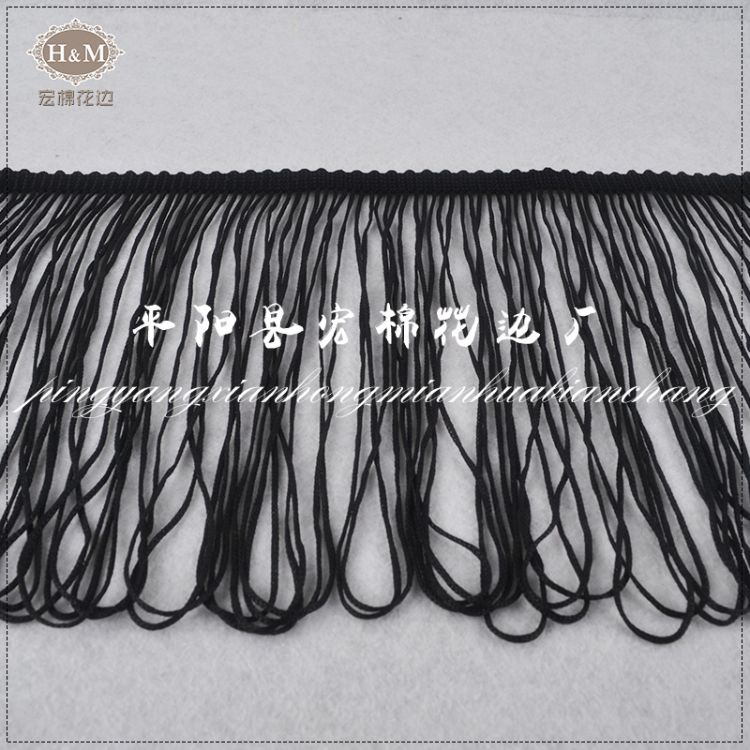 批发定制流苏排须15cm黑色流苏 黑色服装辅料排须 支持来样加工