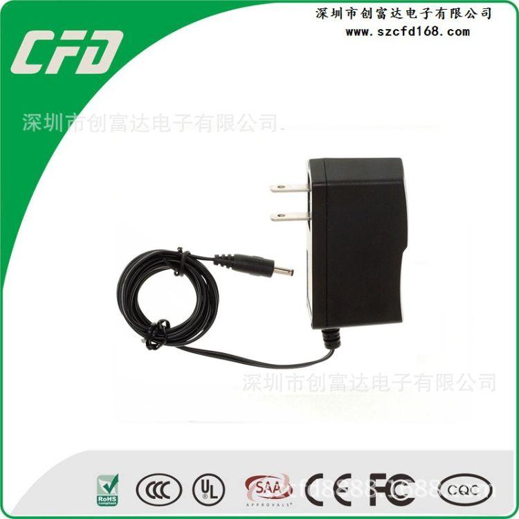 15V1A 美16.8V1A 安防电源 数码电源 LED电源 台灯电源 智能电源