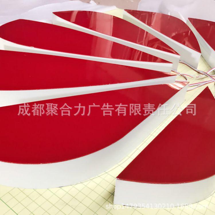 聚合力 供应制作华为无边灯箱字 亚克力LED发光字 不锈钢广告字 店招定制
