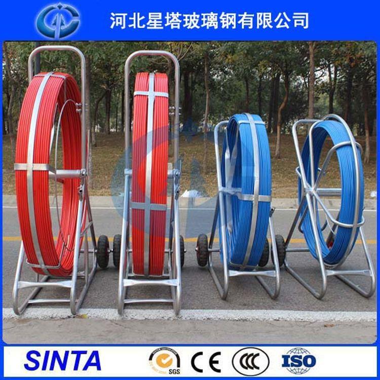 供应蓝色玻璃钢穿线器 玻璃钢穿孔器 6*120mm 带米标穿线器厂家