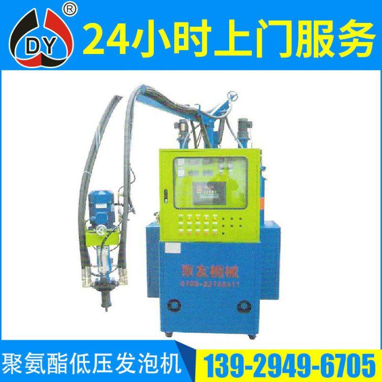 东友 多功能聚氨酯低压发泡机 聚氨酯低压发泡机供应