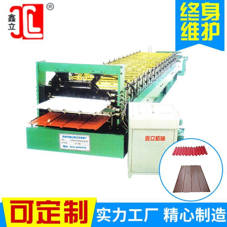 鑫立 定做840/900双层压瓦机 数控成型机 彩钢瓦机器设备