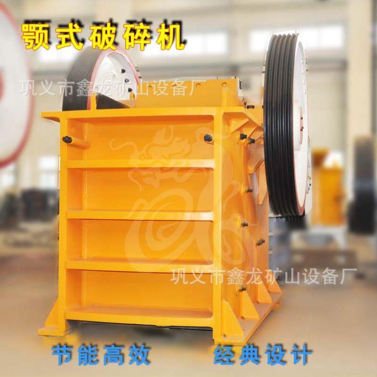 PE750-1060颚式破碎机 石灰石碎石机 大型移动式砂石生产线 制砂机器 破碎制砂机