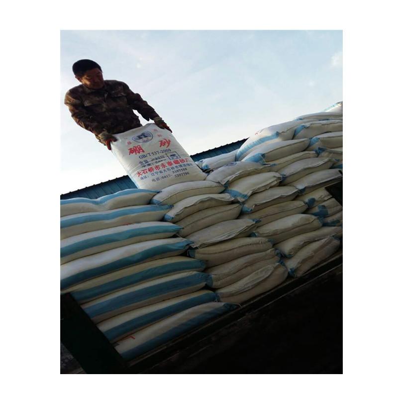 济南专业大量现货供应95含量大石桥月山牌硼砂,