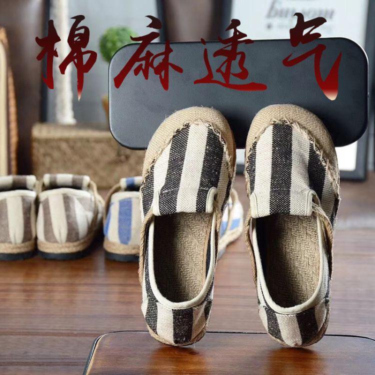 黄麻布色织条纹款提花面料棉麻箱包鞋材布料家居装饰背景沙发布
