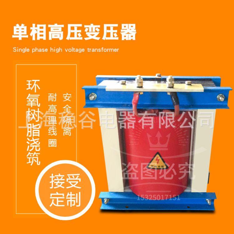 单相环氧浇筑高压变压器 干式隔离变压器 降压变压器 升压变压器
