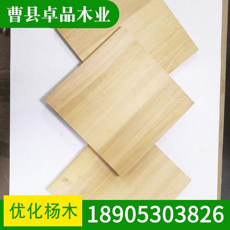 厂家供应木板材 实木拼板 杨木拼板 纯木板材家具装修板定做批发