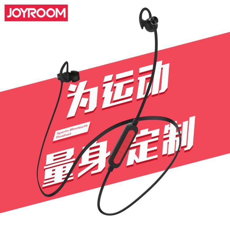 MG-DL1蓝牙耳机运动颈挂式无线跑步耳塞入耳通用耳机4.1