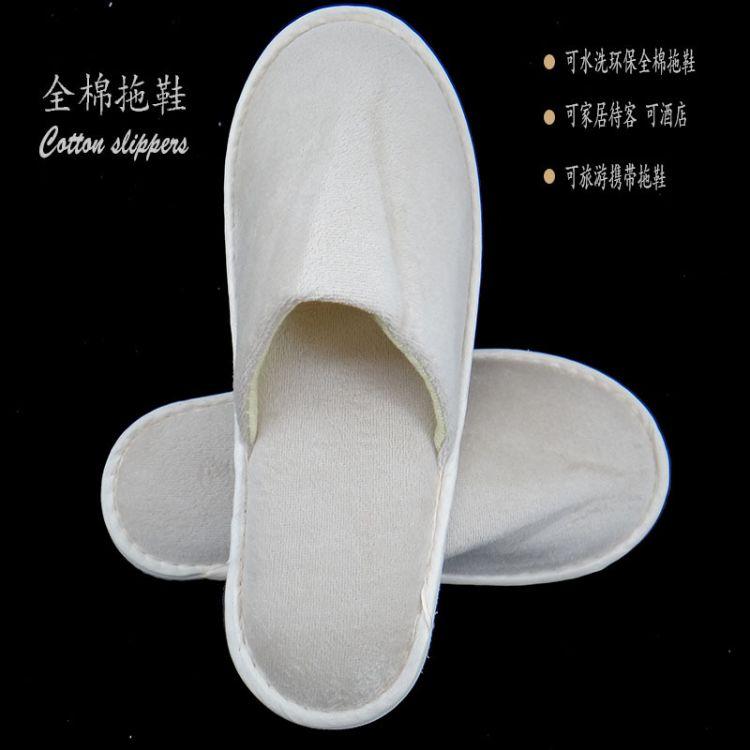 厂家特价直销全棉非一次性家居拖鞋 现货供应酒店高档一次性拖鞋