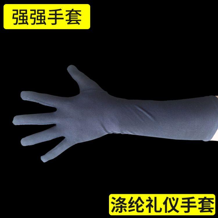 涤纶作业劳保手套 车缝手套 劳保用品