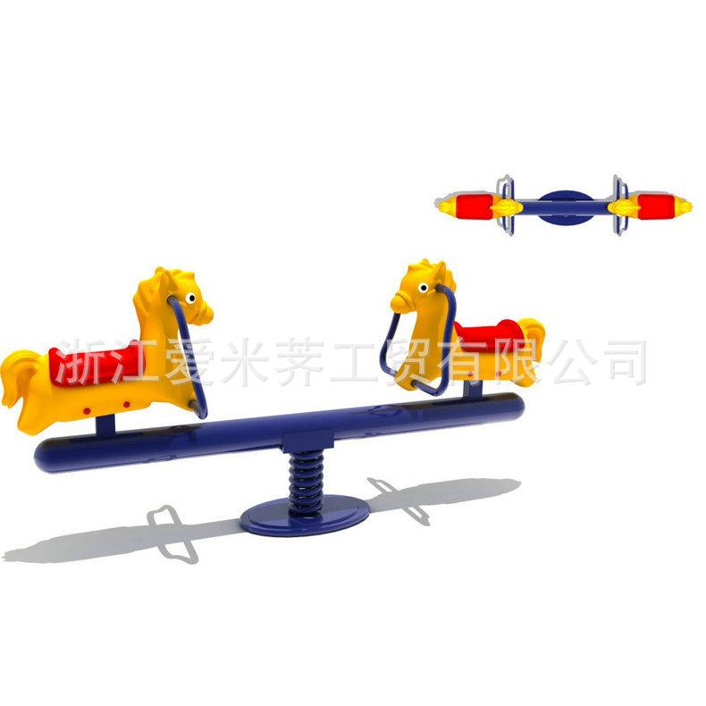 大量提供 健身弹簧跷跷板 HDPE材质双人跷跷板