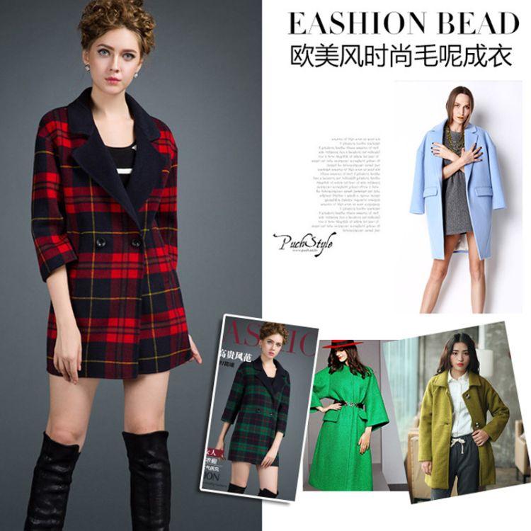 秋冬女式大衣毛呢外套服装面料批发 双面格子女装毛呢衣服面料