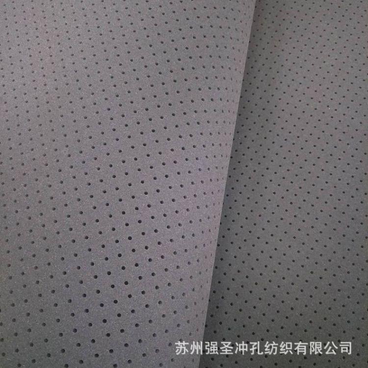 厂家供应海绵卷材打孔-可复布冲孔-海绵内衣内衬冲孔加工