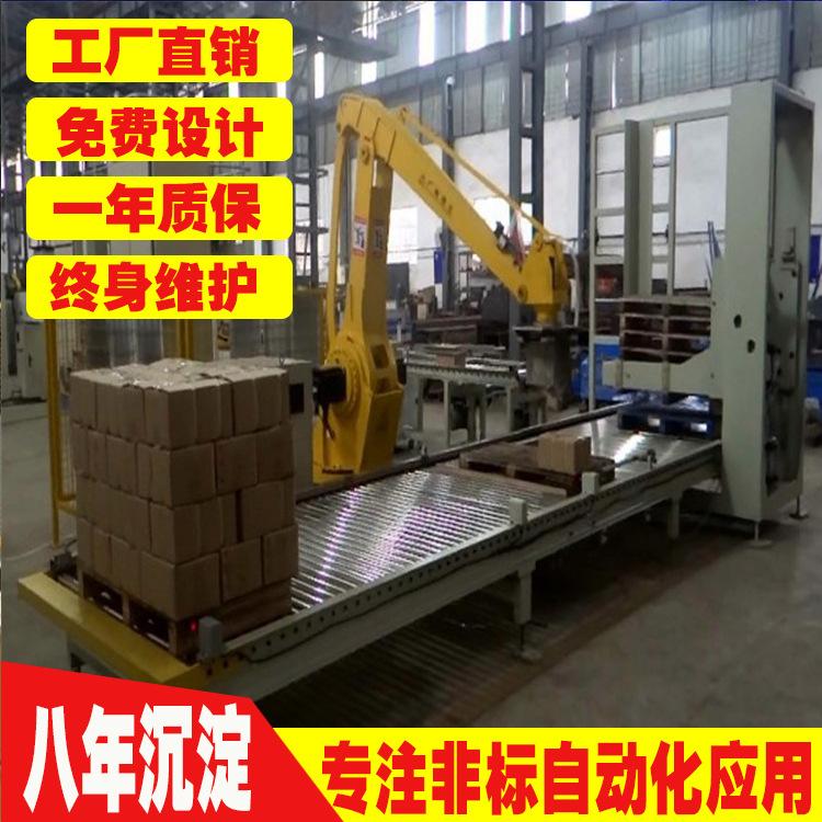 厂家直销生产线码垛机包装成套机械手码垛机器人生产线自动码垛