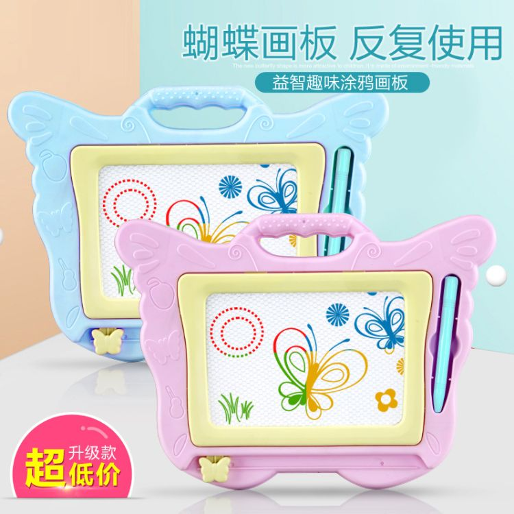 宝宝涂鸦儿童早教手绘彩色磁性画板写字板蝴蝶画板厂家批发