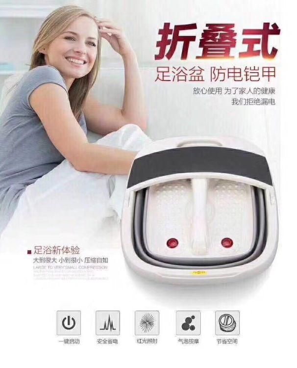 新款折叠足浴盆 多功能加热泡脚盆 气泡按摩红光杀菌足疗器
