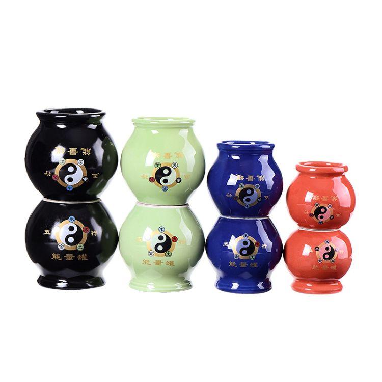 火罐五行能量罐仪陶瓷拔火罐单罐陶瓷拔罐器足浴按摩养生工具批发