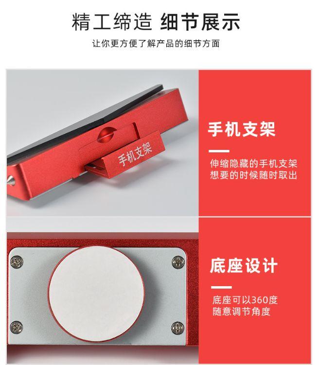 厂家专利抖音款手机车载支架安全锤临时停车号码牌香薰香水创意品