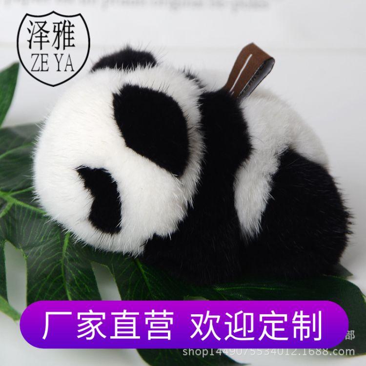 2018皮草挂件水貂毛小熊猫钥匙圈萌萌兔包包饰品厂家直销