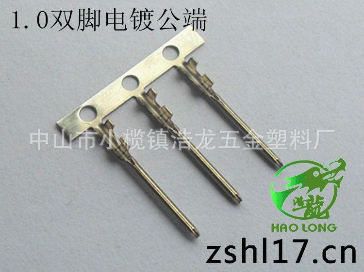 厂家批发供应1.0双脚(双排卯)电镀公端子 1.0防水插公端 厂家供应
