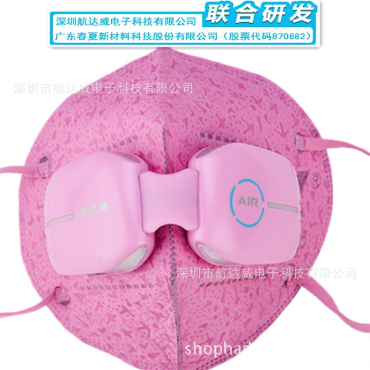 智能雾霾口罩PM2.5口罩手机APP实时监测防雾霾及时了解空气质量可