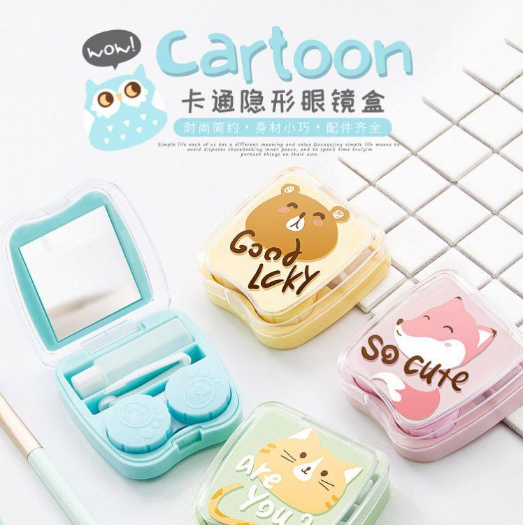 厂家包邮代发糖果色隐形眼镜盒子美瞳盒伴侣盒隐形眼镜双联护理盒