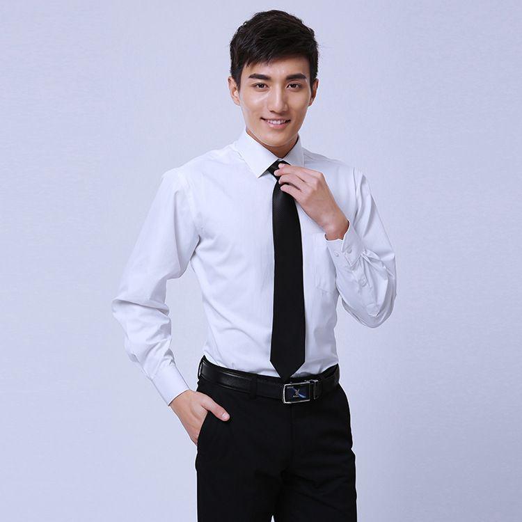 新款斜纹男士长袖衬衫正装职业批发衬衣长袖 男白色修身男式衬衫