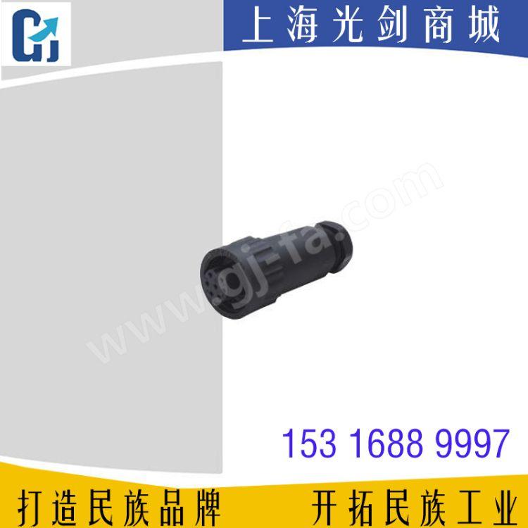 威浦航空插头插座 WA22系列  电缆插头螺丝压接 焊接 插座