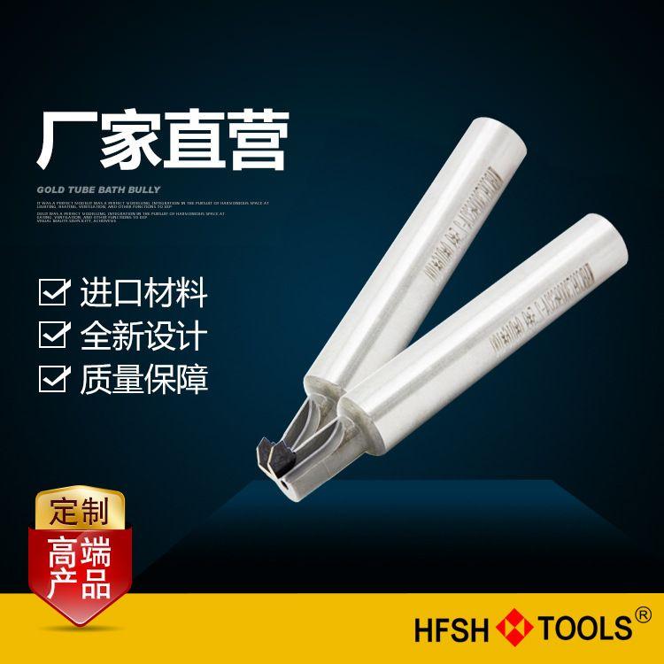 批发定制硬质合金镗刀 PCD/PCBN镗刀单刃镗刀 小孔径镗刀