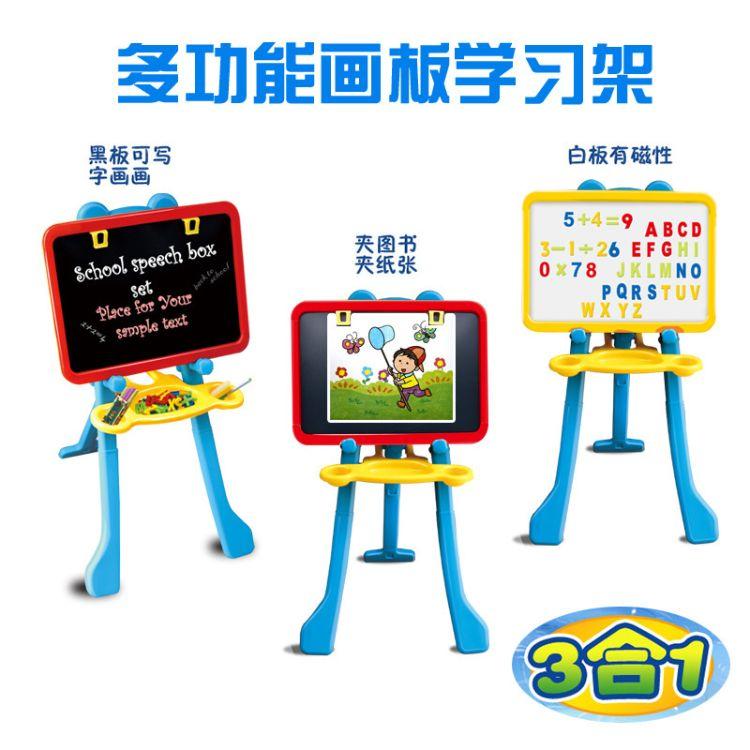 儿童画架多功能学习画板玩涂鸦磁性白板套装可升降架黑板画画玩具