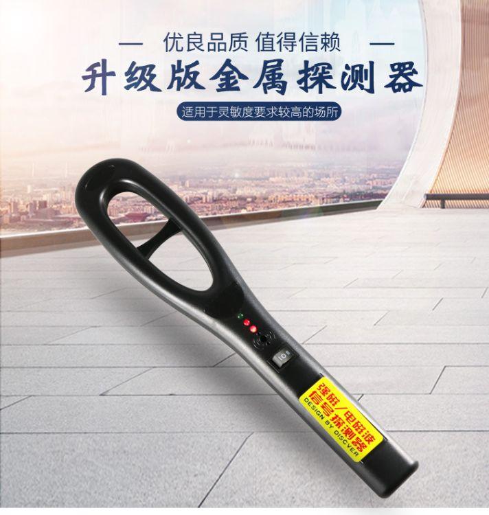 HK-808探测器 GPS磁场定位器信号检测器 无线手机信号探测器