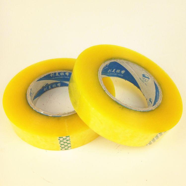 透明胶带物流打包专用28*200*2550厂家批发定制印字打包胶带批发
