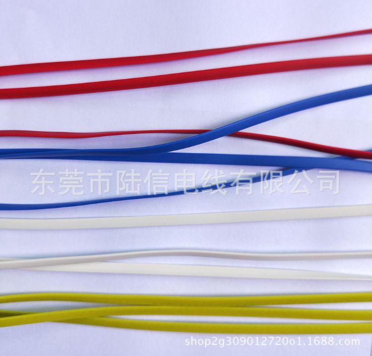 tpe白色耳机线 2芯漆包耳机线tpe 扁线 纯铜线芯面条线 PVC漆包线