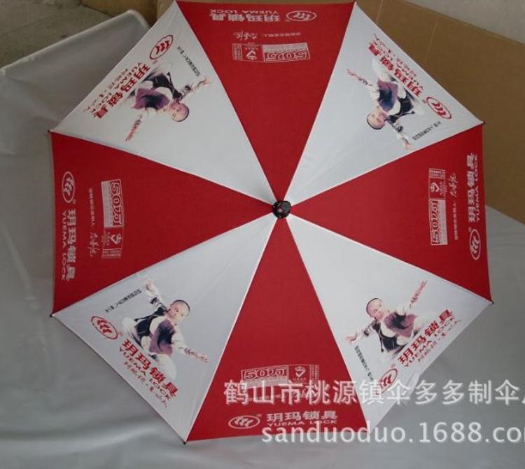 厂家直销广告伞礼品伞三折伞直杆长彩虹晴雨伞logo高尔夫伞遮阳伞