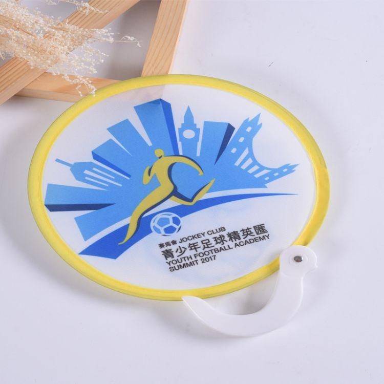 厂家直销可折叠扇手提扇迷你折叠团扇彩色飞盘自动弹回扇子