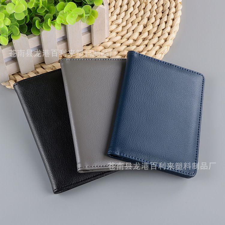 pu皮革短款护照夹定制 商务皮革旅行证件保护套 多功能护照本