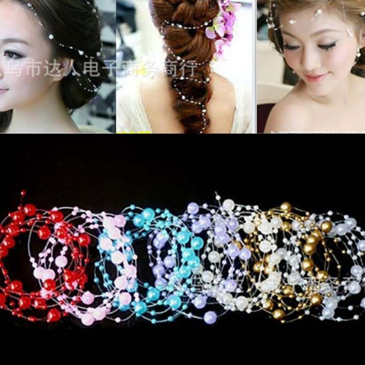 新款 新娘头饰头花 满天星珍珠链 新娘多用盘发用品 多色可选