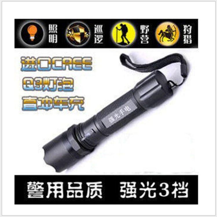 厂家直销 CREE Q5 LED 强光手电筒 旋转 调焦 变焦手电 批发特价