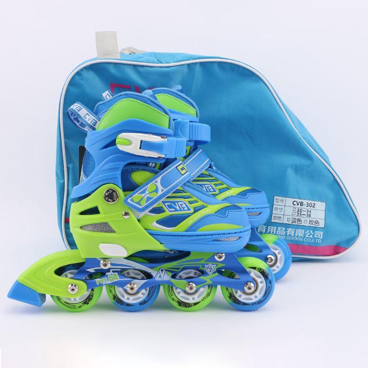 CVB闪光溜冰鞋儿童全套装男女直排轮旱冰轮滑鞋可调3-4-5-6-10岁