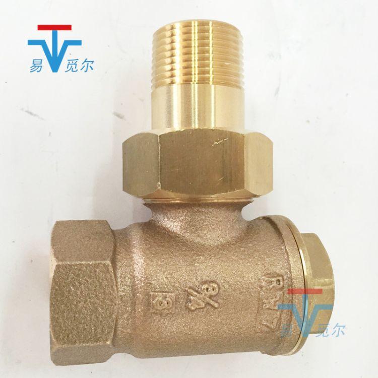美国阿姆斯壮ARMSTRONG散热器疏水阀 TS-2疏水器进口外螺纹角式