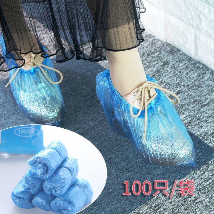 X 家用室内一次性鞋套100只装 塑料加厚男女儿童雨天防水防雨鞋套