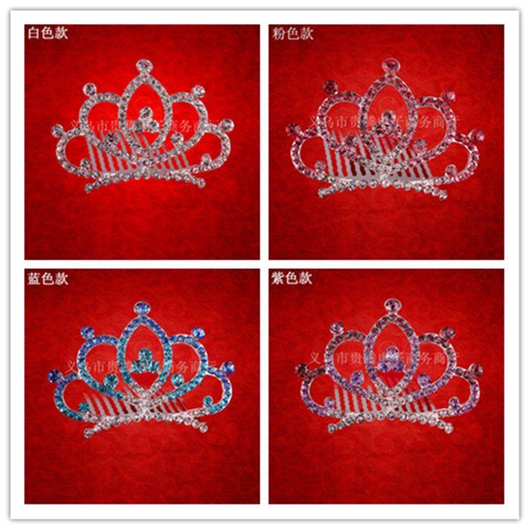 热销韩版 发饰 儿童皇冠头饰 水晶合金发梳 四任选批发