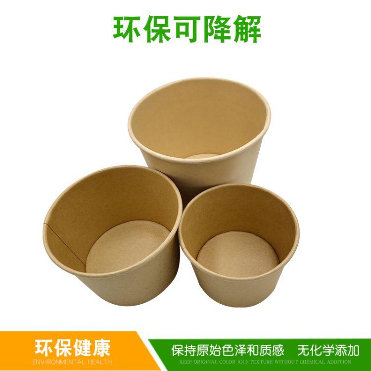 本色牛皮纸汤碗一次性纸碗圆形汤杯外卖餐盒甜品粥打包盒批发