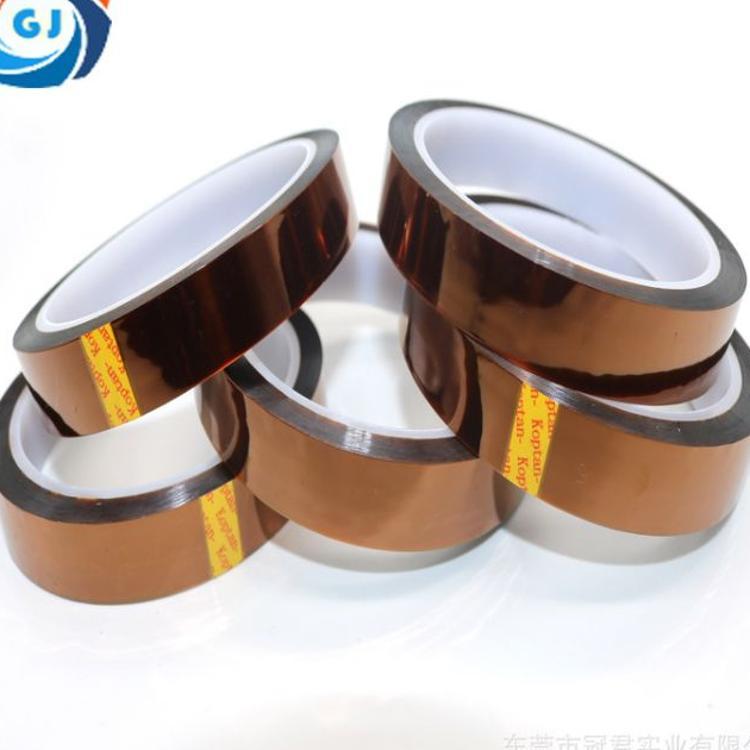金手指高温胶带 茶色高温胶带 喷涂遮蔽胶 冠君厂家直销