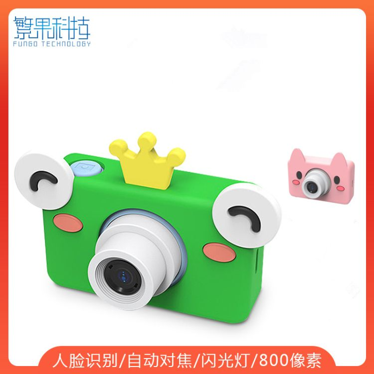 五代儿童相机迷你数码相机单反拍照玩具相机礼品儿童早教创意礼品