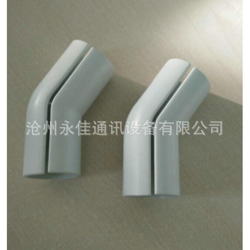 厂家直销C型管 直角阳角管弯头 光纤布线C型管