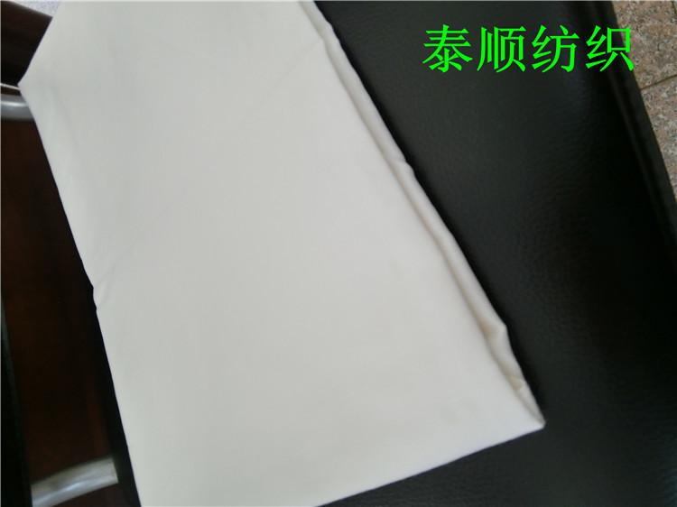 厂家直销31S*31S纱支密度 人棉坯布 喷气织机 白坯纯棉可定制批发