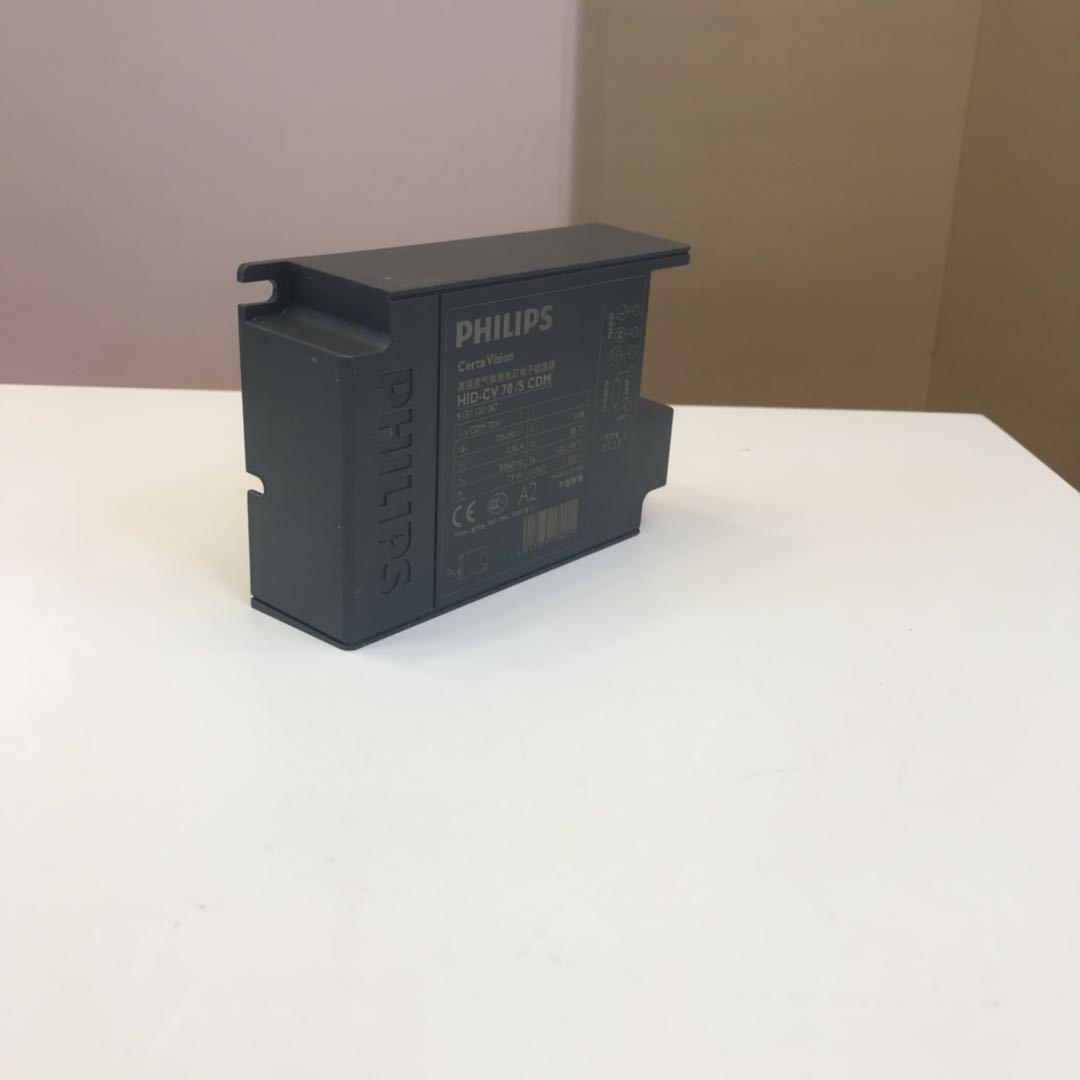 飞利浦整流器 陶瓷金卤灯专用电子整流器HID-CV 70W